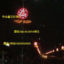跨街灯过街装饰灯节日庆典灯饰亮化工程艺术灯