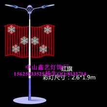 五星红旗造型灯节日亮化灯具工程亮化灯饰