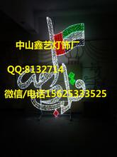 国外灯杆上的造型灯图案灯中东国旗图片