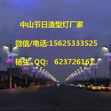 花草公园LED亮化装饰灯春节用品灯饰LED横街灯过街灯灯光隧道图片