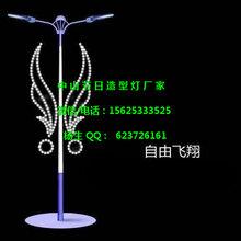 春节园林景观LED跨街灯亮化特价供应过街灯兜帘灯厂家图片