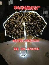 LED造型灯厂家定制灯光节装饰灯雨伞造型灯音乐符图案灯路灯杆图案灯图片