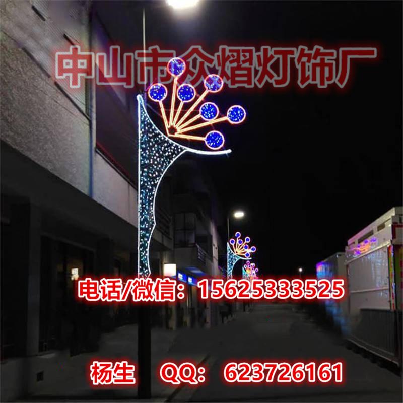 LED雪花装饰灯户外防寒防冻路灯杆造型灯光源LED过街灯2020年春节树木挂件装饰灯