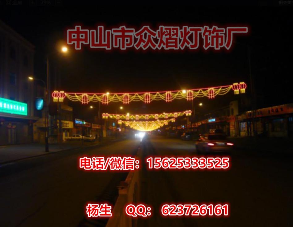 红旗大街LED中国梦景观灯LED户外路灯杆造型灯动物图案灯春节树上装饰
