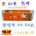 昊王5017金马致柔卷纸批发厕用纸无芯卷筒纸36卷箱装区域