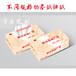 定制各种规格卷纸抽纸湿巾手帕纸以及餐饮用纸