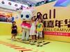 贵州贵阳大型室内游乐设备厂家百万海洋球池清单大型超级蹦床出租合作
