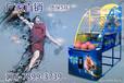 海南三亚电玩城投币篮球机成人蓝球机闯关篮球机游乐设备厂家直销