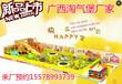 南宁庆恒游乐设备专业定做淘气堡儿童乐园本地淘气堡厂家价格优惠