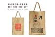 郑州定做环保帆布手提袋广告宣传袋茶叶包装手提袋定制