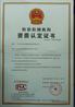 惠州玩具厂仪器检测中心__行业领先