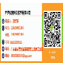 广东东莞市测试设备检具_出验厂审核报告