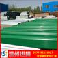 供应温州台州丽水高速防撞镀锌喷塑护栏板厂家直销!图片