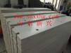超高分子量聚乙烯刮板