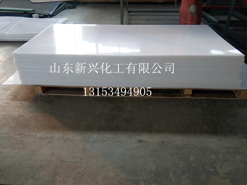 超高分子量聚乙烯板10mm-300mm厚