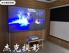 JK经科N4-LR/W1抗光幕布激光电视投影仪幕高清幕办公配件