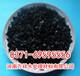 净水处理果壳活性炭价格,万祥果壳活性炭厂家