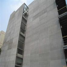 生产清水混凝土挂板、清水混凝土安装生产图片