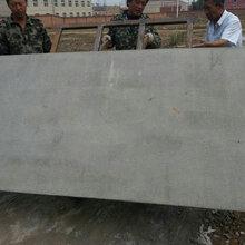 外墻清水混凝土掛板、纖維增長清水掛板、圖片
