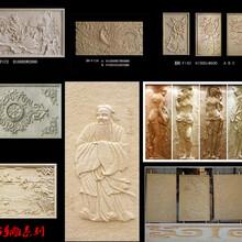 河南艺术砂岩浮雕壁画砂岩浮雕雕刻图片