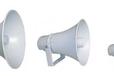 潼关地区供应全铝质户外防水扬声器北斗星BS-30