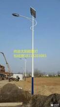 阜阳6米太阳能路灯新农村建设图片