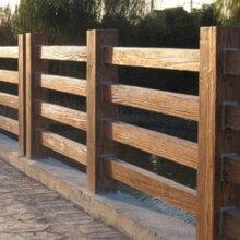 仿木栏杆水泥仿木栏杆grc仿木栏杆仿木栏杆价格图片