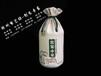 小米棉布束口袋定做商家供应设计粮食粗粮麻布袋