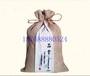 帆布大米袋定做棉布小米袋束口拉繩麻布粗糧袋