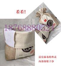 帆布大米袋帆布农家小米袋帆布礼品面粉袋定做厂家