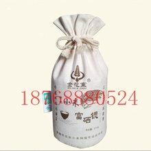 棉布大米袋定做束口帆布面粉袋定制厂家