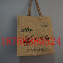 帆布手提袋公司长沙定做麻布环保手提袋尺寸