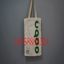 棉布手提袋广告袋定做手提袋定制价格