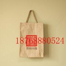 印花棉布手提袋/宣传购物帆布手提袋价格