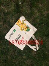 定做茶叶手提袋设计生产茶叶帆布手提袋