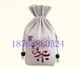 束口棉布小米袋加工廠家鶴壁精品帆布大米袋定制