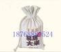 專業制作棉布面粉袋公司束口麻布大米袋訂做