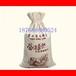 廠家棉布小米袋定制禮品帆布雜糧袋供應價格