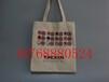 沈陽茶葉包裝手提袋法制宣傳用棉布手提袋定制廠家