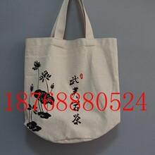 创意学生手提袋定制价格购物宣传帆布手提袋