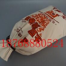 郑州杂粮袋定做五斤十斤装帆布大米袋定做图片