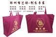 广告帆布袋定做商家礼品麻布袋设计手提袋制作
