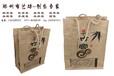 服装手提袋订制商家礼品袋规格棉布袋布艺坊来样订做