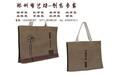 礼品麻布袋定做郑州购物棉布袋设计尺寸帆布袋厂家规格