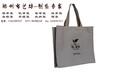 手提购物袋定做礼品麻布袋设计商家供应制作帆布袋