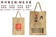 礼品麻布袋定做商家设计手提购物袋棉布袋尺寸