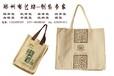 郑州定做礼品帆布袋购物棉布袋设计广告袋加工
