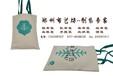 厂家直销生产布袋手提购物袋定做礼品袋印刷