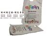 印刷精美广告袋购物棉布袋设计加工礼品袋尺寸