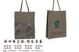 帆布袋定制LOGO印刷手提袋棉布环保袋布艺坊定制
